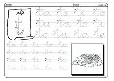 Grafismos de las letras - Secretos Marlove Math Equations, Literacy Activities, Words, Printable Letter Stencils, Read And Write, Cursive Letters, Alphabet Worksheets, Writing Practice, Index Cards