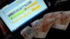 МММ Получение взаимопомощи 32 тысячи рублей! ЭС!!!