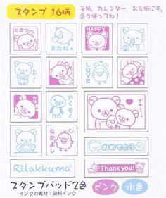 big Rilakkuma stamp set bear chick penguin San-X @modes4u