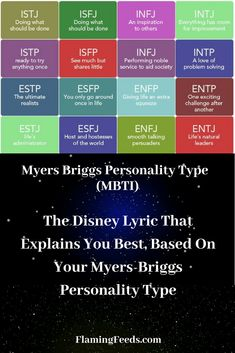 The Disney Lyric That Explains You Best, Based On Your Myers-Briggs Personality Type - Flamingfeeds.com #MBTI #Personality #personalitytype #myersbriggs #16personalities #INFJ #INFP #INTJ #INTP #ISFJ #ISFJ# ISFJ #ISFP #ISTJ #ISTP #ENFJ # ENFP #ENTJ #ENTP #ESFJ #ESFP #ESTJ #ESTP