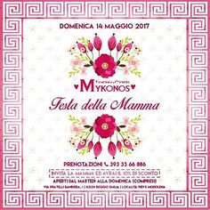 Buona festa della mamma domenica 14.5.27 #festadellamamma  #tavernaouzerimykonos #tavernamykonos #tavernamykonosreggioemilia #ristorantegreco #ristorantegrecoreggioemilia #mangiaregreco #mangiaregrecoreggioemilia #rispettaletradizioni #greek #greekfood #greektraditions #greeklove #greece