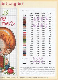GRAPHICS SODA KOREA SUPER CUTE ,,, (p. 10) | Learn crafts is facilisimo.com