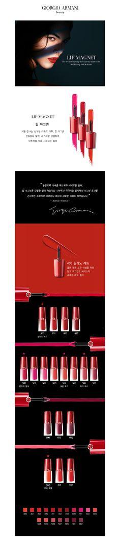 Mack Up, Cat Eye Makeup, Event Page, Ui Web, Web Layout, Web Design Inspiration, Product Photography, Page Design, Lipsticks