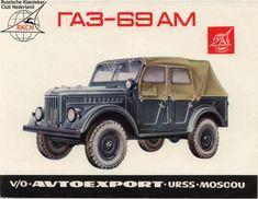 Советская автореклама / Назад в СССР