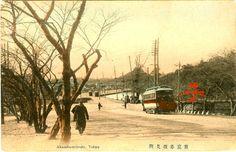 Old Japanese Postcards
