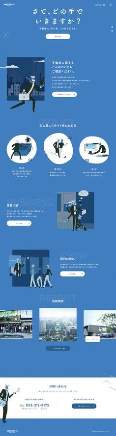名古屋エステイト社 Page Design, Layout Design, Beautiful Website Design, Web Mockup, Web Colors, Ui Web, Website Layout, Website Design Inspiration, Illustrations And Posters