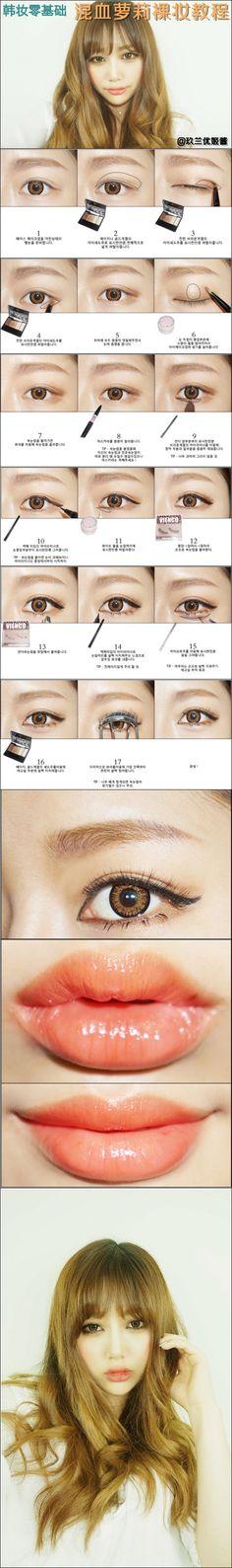 #Makeup #Natural Look #Korea ⭐️⭐️ www.AsianSkincare.Rocks
