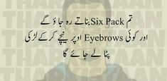 Hahahaha Pakistani, Poetry, Funny, Life, Funny Parenting, Poetry Books, Hilarious, Poem, Poems