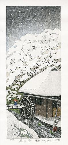 Kazuyuki Ohtsu gravuras japonesas