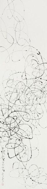 WANG HUANGSHENG Flowing Imagery 20140205, 2014 Ink on Xuan paper 54 1/2 × 13 4/5 in 138.5 × 35 cm