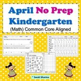 Spring, April No Prep Kindergarten Math Packet, Distance Learning Number Worksheets, Printable Worksheets, Addition Words, P Words, Maths Puzzles, Classroom Displays, Word Problems, Kindergarten Math, Teacher Resources