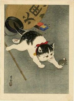 Koson Cat Catching a Mouse , 1930-1931