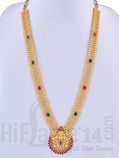 Temple Wear Long Haaram Set Beaded Necklace, Gold Necklace, Exclusive Collection, Bridal Sets, Indian Bridal, Bridal Jewelry, Temple, Jewels, Pattern