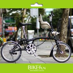Bobike children bike seat adapter for Brompton (Childseat)