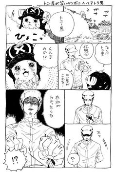 One Piece World, Art Styles, Chopper, Pirates, Fashion Art, Naruto, Manga, Poster, Art Types