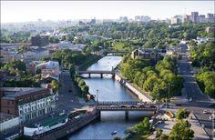 Вид Харькова с высотных домов