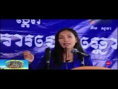 Khmer Hot News | CNRP | Sam Rainsy | 2016/09/17/#3 | Khmer News | Cambod...