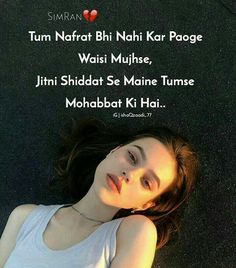 Image may contain: one or more people, text that says 'SIMRAN Tum Nafrat Bhi Nahi Kar Paoge Waisi Mujhse, Jitni Shiddat Se Maine Tumse Mohabbat Ki Hai. Love Hurts Quotes, Deep Quotes About Love, Hurt Quotes, Girly Quotes, Me Quotes, Broken Heart Poetry, Best Whatsapp Dp, Cute Romantic Quotes, Secret Love Quotes