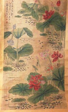 Zhang Daqian (1899 - 1983) Red Lotus watercolour on paper
