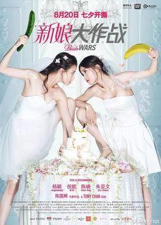新娘大作战 (2015)  |   BT分享-中国最大的电影种子分享平台