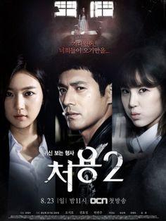 Thám Tử Ngoại Cảm 2 là bộ phim do dạo diễn Kang Cheol Woo cùng với dàn diễn viên đình đám Oh Ji Ho http://phim74.net/phim-tham-tu-ngoai-cam-2/7943.html
