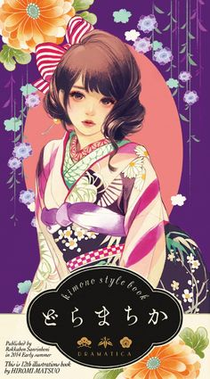 Artworks de Matsuo Hiromi : L'élégance de l'art nouveau à la japonaise