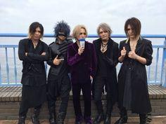 the GazettE at Kishidan Banpaku 2018 Visual Kei, Kai, Ruki The Gazette, Drum Band, Best Rock Bands, Old Photos, Singer, Guys, Entertainment