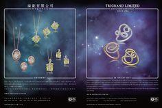 Trigrand Ltd.