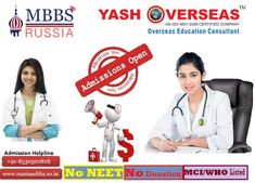 Best MBBS in Philippines admission office in Chennai - 9445553877 Visayas, Overseas Education, Entrance Exam, Education System, Philippines, Russia, Medicine, University, Language