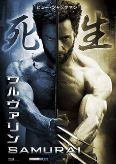 Novo pôster de Wolverine – Imortal mostra o herói com uma espada de samurai: http://rollingstone.com.br/noticia/novo-poster-de-iwolverine-imortali-mostra-o-heroi-com-uma-espada-de-samurai/