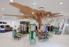 Alternative wood trunk by Paul Coudamy: Fantastique canopée for comme des garçons