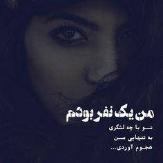 شعر شعر عراقي شعر فارسي