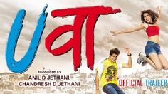 Uvaa 2015 Watch Online Full HD Movie Language: Hindi Star Cast: Sarah Hyland Directed By: Jasbir Bhati Music By: Palash Muchal Produced By: ANIL D. JETHANI Release date: Coming Soon #uvaamovie