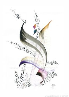 Calligraphie Arabe -   La liberté ne se donne pas, elle se prend -