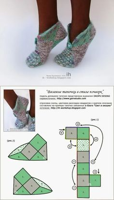 Knitted Booties, Crochet Boots, Knitted Slippers, Crochet Clothes, Knit Crochet, Crochet Baby Dress Pattern, Crochet Slipper Pattern, Crochet Flower Patterns, Crochet Designs