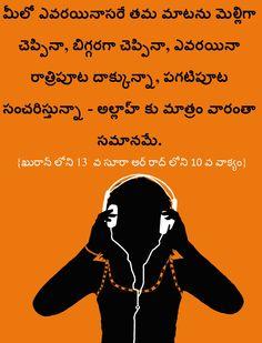 మీలో ఎవరయినాసరే తమ మాటను మెల్లిగా చెప్పినా, బిగ్గరగా చెప్పినా, ఎవరయినా రాత్రిపూట దాక్కున్నా, పగటిపూట సంచరిస్తున్నా - అల్లాహ్ కు మాత్రం వారంతా సమానమే. {ఖురాన్ లోని 13  వ సూరా అర్ రాద్ లోని 10 వ వాక్యం} (Social network id: rammohanreddy777@gmail.com), Tags: Muttaqeen Islamic Center, Telangana, Andhra Pradesh, Hyderabad, india., Quran, Islam, telugu Quran, (Quran - surah AR RAD (the thunder) 13: 10)., It is the same (to Him) whether any of you conceal his speech or declare it openly,