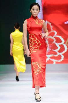 Red Embroidered Yellow peony Long Qipao gown