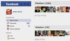 personal social protest against israel women discrimination 2011