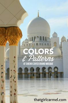 Admiring the colors and patterns at the Sheikh Zayed Grand Mosque in Abu Dhabi