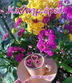 Good Morning Good Night, Love Pictures, Mom And Dad, Diy And Crafts, Happy Birthday, Table Decorations, Flowers, Happy Brithday, Urari La Multi Ani