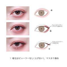 Makeup Inspo, Makeup Tips, Anime Cosplay Makeup, Classy Makeup, Ulzzang Makeup, Japanese Makeup, Glo Up, Model Face, Body Makeup