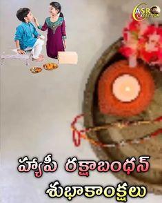 Rakhi Festival, Happy Rakshabandhan