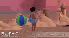 - Pool Swim Tube - Toddlers Accessory ~ Noir and Dark Sims Sims 4 Clutter, Sims Cc, 4 Kids, Beach Mat, Tube, Outdoor Blanket, Swimming, Accessories, Maxis