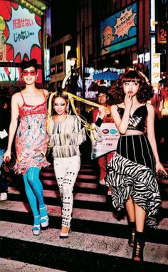 """Tokyo Neon Girls"" by Ellen von Unwerth for Vogue Japan July 2014"