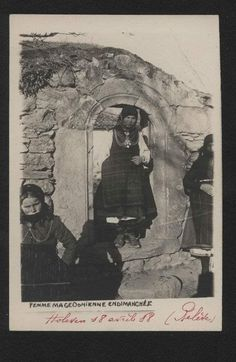 Macedonia Greece, Today In History, Greeks, Photo Postcards, Vintage Photos, Vintage Ladies, Folk, Places To Visit, Old Things