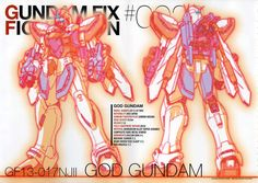 GF-13-017NJII God Gundam