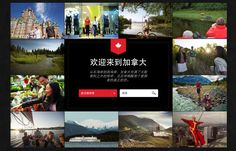 Chinese Luxury Travelers Seek out 'Truly Unique' Experiences That Will Impress Friends on WeChat