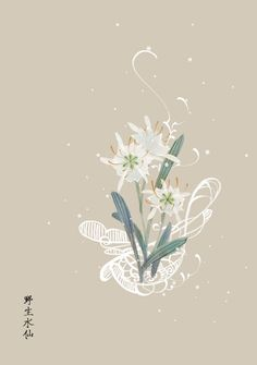 Oriental Flowers, Chinese Flowers, Japan Watercolor, Watercolor Flowers, Chinese Painting, Chinese Art, Chinese Style, Bamboo Art, Blog Backgrounds