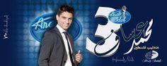 Mohammed Assaf #mohammed #assaf #arabidol