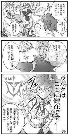 Gilgamesh Fate, Dragon Ball Image, Fate Servants, Fate Anime Series, Bleach Anime, Fate Zero, Drawing Practice, Type Moon, Mystic Messenger